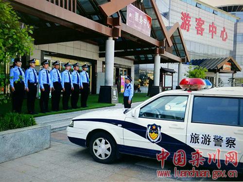 【高速免费活动】栾川旅游警察:警服在身 责任在肩
