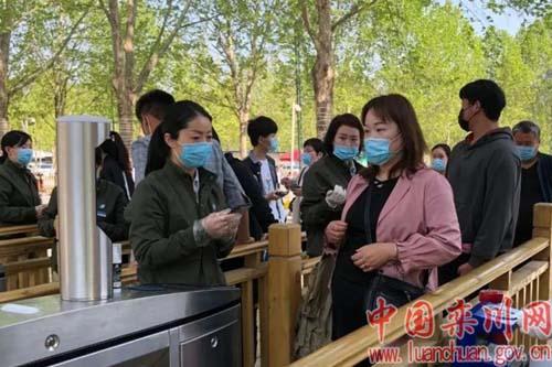 五一小长假 栾川接待游客17.44万人次